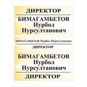 Вывески и таблички, именные таблички фото