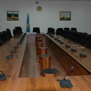 Конференц-зал Стигл фото