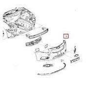 термобелье нового защита под передний бампер на лачетти купить термобелье CRAFT сочетает
