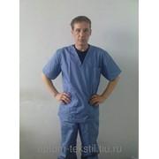 Костюм хирурга мужской , ткань ТИСИ фото