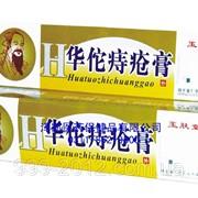 Китайская мазь от геморроя, Huatuo Piles Cream 25грм фото