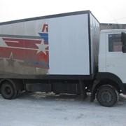 Изготовление фургонов и нанесение рекламы на заказ, Киев фото