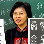 Условия обучения и проживания в университетах Китая фото