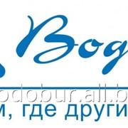 Бурение скважин на воду в Харькове и Харьковской обл. фото