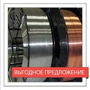 Сварочная проволока Св-08ГН2СМД 2,5 мм фото