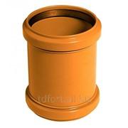 Муфта для наружной канализации (110 мм) Plastimex, арт. 5015 фото