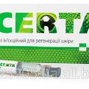 Лацерта (Lacerta) 1,5% гиалуроновая кислота фото