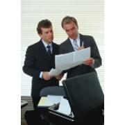 Консультации по бухгалтерскому учету и налогообложению фото