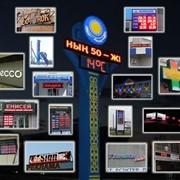 Конструкции рекламные светодинамические фото