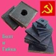 Анкерные плиты ГОСТ 24379.1-80 фото