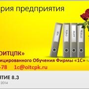 Компьютерные курсы для пенсионеров фрунзенского района