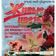 Подкормка для растений Живые цветы 15г фото