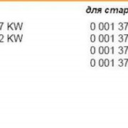 Реле стартера включения Actros, Bus O350, O345, O350, O580 Monark — Германия