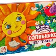 """Пластилин детский """"Солнышко"""" 6, 8, 10, 12, 16 и 18 цветов фото"""
