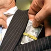 Осуществление налоговых платежей фото