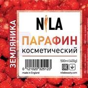 Парафин косметичеcкий Nila (Земляника) 400г