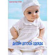 Дизайн детской одежды для грудничков фото