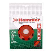 Чашка Hammer Cup 2r 125*22мм фото