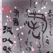 Японские слова фото