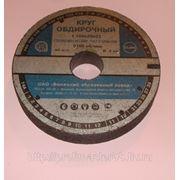 Круг абразивный ф150х25х32 бакеллит фото