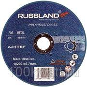 Оптом, Отрезной круг по металлу Russland Professional 115х1,2х22,2 фото