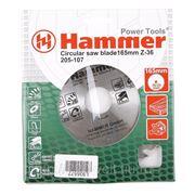 Круг пильный твердосплавный Hammer Csb wd 165мм*36*30/20мм фото