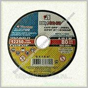 фото предложения ID 3011643