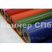 Тентовая ткань пвх 510гр/м2 в тч. на отрез фото