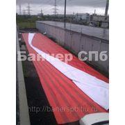 Баннер ПВХ б/у 5х15 метра фото