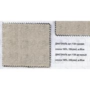 Диагональ 195 Ткань для спецодежды с повышенным содержанием хлопка фото