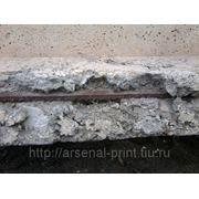 Ремонтная сухая смесь по бетону, кирпичу, камню, ЖБИ, ЖБК МБР 300 «Гора Хрустальная» фото