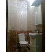 фото предложения ID 301573