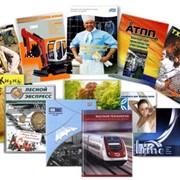 Брошюры, проспекты, каталоги фото