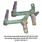 Балансир передний МТЛБ правый/левый фото