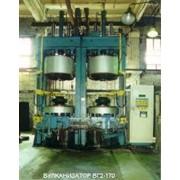 Вулканизатор гидравлический ВГ 2-170 фото