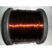 Эмальпровод ПЭТВ-2 (0,425) фото
