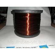 Эмальпровод ПЭТВ-2 (1,320) фото