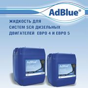 Раствор мочевины Adblue фото