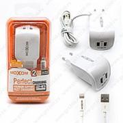 Сетевое Зарядное Устройство Moxom Premium Lightning+2 USB White (Белый) фото
