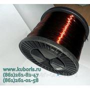 Эмальпровод ПЭТВ-2 (0,8) фото