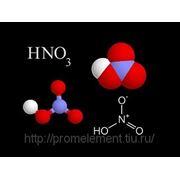 Азотная кислота ГОСТ Р 53789-2010 в п/э канистрах 40,5кг., 28кг