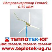 Ветрогенератор Exmork 750 Вт фото