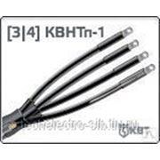 Концевые муфты до 1кВ для кабеля с бумажной маслопропитанной изоляцией фото