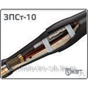 Соединительные муфты до 10кВ дл кабеля с изоляцией из сшитого полиэтилена фото