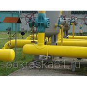 Покраска газопроводов фото