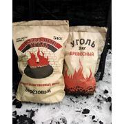 Уголь древесный 3кг, 5кг, 10кг Саратов фото