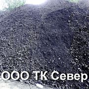 Уголь бурый 2БМСШ (0-25) фото