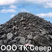 Уголь каменный ДПК (50-300) фото