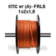 Неэкранированный кабель КПС нг (А)- FRLS 1x2x1,5 огнестойкий для систем пож. сигнализации. Цвет оранжевый. Nootech фото