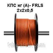 Неэкранированный кабель КПС нг (А)- FRLS 2x2x0,5 огнестойкий для систем пож. сигнализации. Цвет оранжевый. Nootech фото